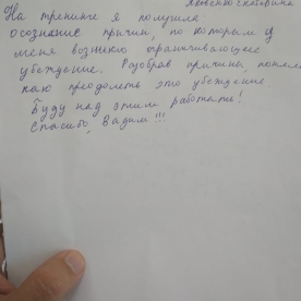 Яковенко Екатерина